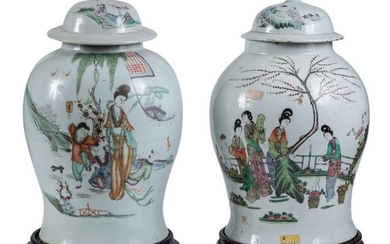A pair of Chinese porcelain jars with wood...