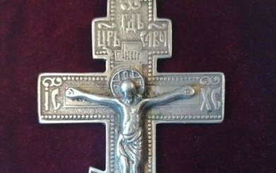 Antique 19c Russian Silver Priest Cross
