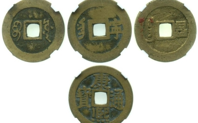 CHINA Qing Kang Xi Coin graded 82 (3pcs)