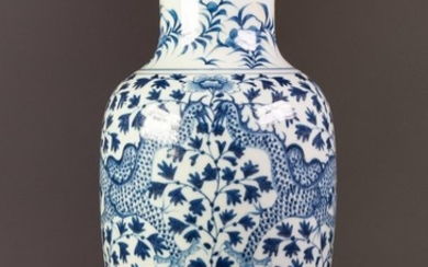 CHINESE QING PORCELAIN OVIFORM VASE WITH DOMED COVER painted...
