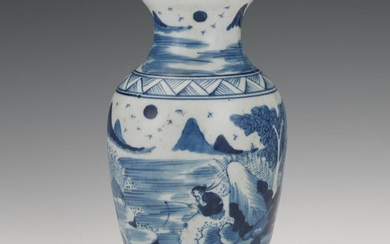 Chinese Blue and White Vase of Fishermen Marked