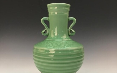 Chinese Green Glazed Vase, Qianlong Mark