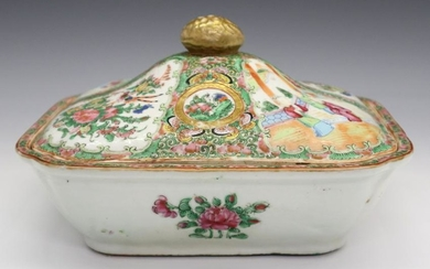 Chinese Rose Medallion Covered Dish