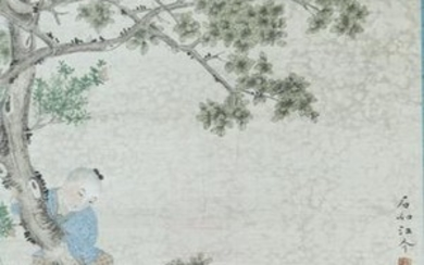 Chinese Scroll Painting of Kids