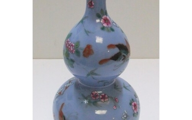 Chinese double gourd blue vase with impressed marks to base ...