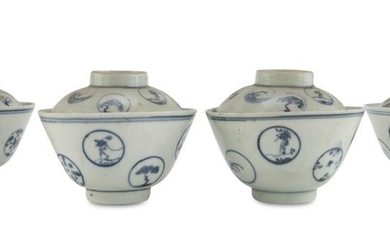 FOUR JAPANESE COVERED PORCELAIN BOWLS. FIRST HALF 20TH CENTURY