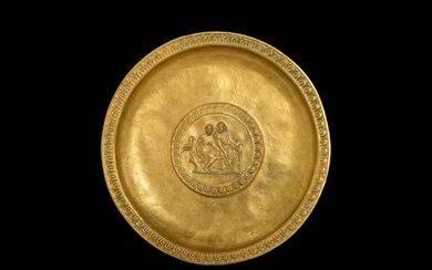 Hellenistic or Thracian Gold Libation Dish