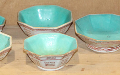(Lot of 7) A group of Chinese famille-rose bowls and footed dishes
