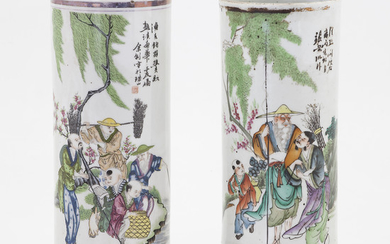 Pair of Chinese porcelain vases, 20th Century.