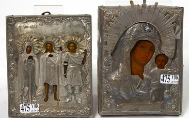 Set of two icons painted on wood and...
