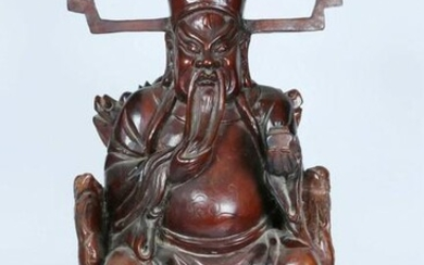 A CARVED WOOD GOD OF WEALTH.REPUBLIC PERIOD