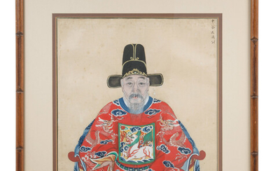 A Chinese Ancestor Portrait