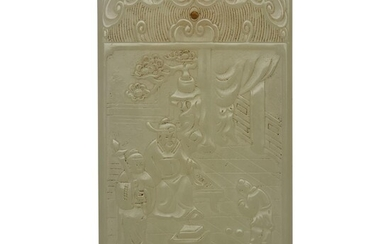 A Chinese carved white jade pendant 20th century Carved...