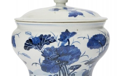 A Chinese porcelain jar and cover, 19th...