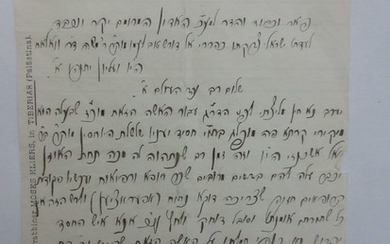 A Letter in the Handwriting and With the Signature of Rabbi Moshe Kliers, Rabbi of Tiberius, 1914.