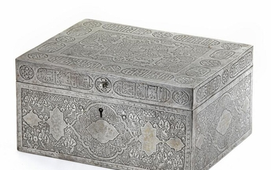 A PERSIAN METALWARE AND GILT INLAY BOX, QAJAR