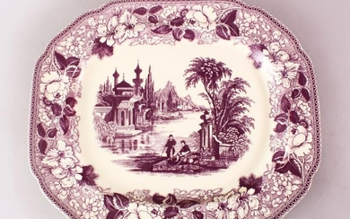 A VICTORIAN PURPLE GLAZED PORCELAIN SERVING DISH WITH