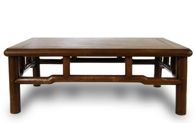 Chinese Small Wood Scholars Stand, Early 20th Century