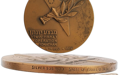 """Experimental Medal """"Operation Jonathan"""" stamped with a """"935 silver"""" stamp and Pattern Number 9999, Very Rare"""