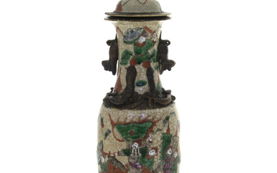 Chinese Nanking Urn and Cover.
