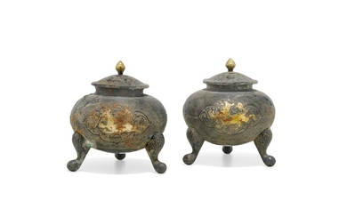 Pair of partially gilt silver tripod vessels and cover China, early 20th Century