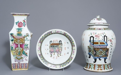 Two Chinese famille rose vases and a charger...