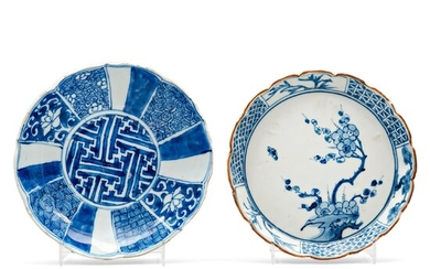 Two blue and white dishes, Ming dynasti, Tianqi /Chongzhen, 17th Century.
