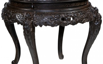 28177: A Japanese Carved Hardwood Center Table, early 2