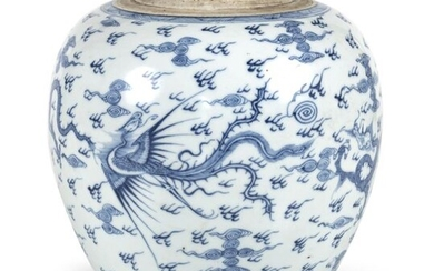 A BLUE AND WHITE PORCELAIN DRAGON JAR, China, 19th ct. - h. 21.4 cm