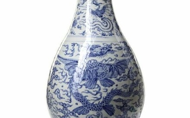 A CHINESE BLUE AND WHITE 'MYTHICAL'BEASTS' VASE, CHINA