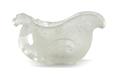 A CHINESE CRYSTAL LIBATION CUP, 19TH CENTURY