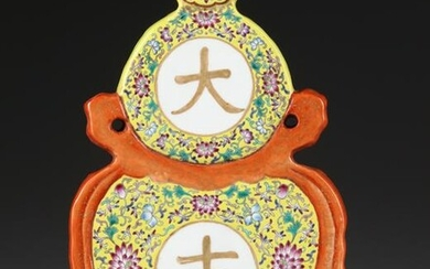 A CHINESE FAMILLE ROSE DOUBLE GOURD WALL HANGING, QING
