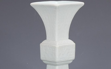 A Chinese White Glaze Dragon Pattern Carved Porcelain