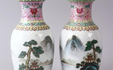 A PAIR OF CHINESE REPUBLIC STYLE FAMILLE ROSE PORCELAIN