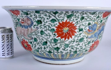 A VERY LARGE CHINESE WUCAI PORCELAIN BOWL probably Late