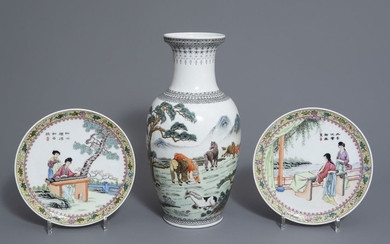 A pair of Chinese famille rose plates and...