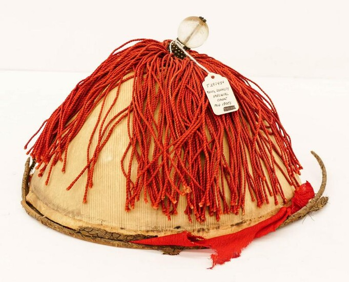 Chinese Qing Mandarin Court Hat with Finial 8''x12''.