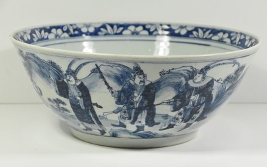 Chinese cup decorated with warriors (16 x 40cm,...