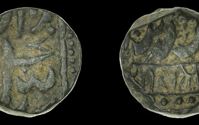 Indian Coins from Various Properties