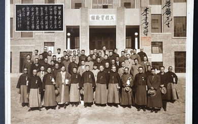 Photograph Characters 1935 (10 Oct.) The Chinese Society of Hydraulic Engineering took a group...
