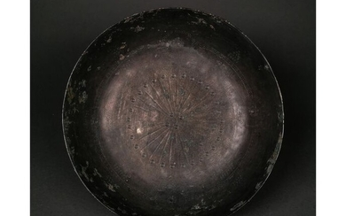 Western Asiatic Bronze Decorated Bowl