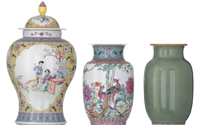 A Chinese Republic period famille jaune decorated vase and cover,...