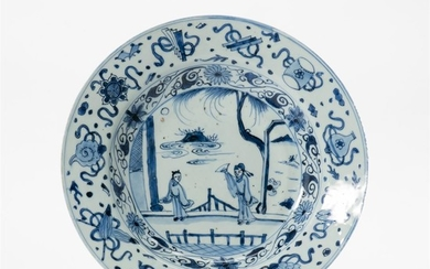 A Chinese blue and white 'kraak' dish Early...