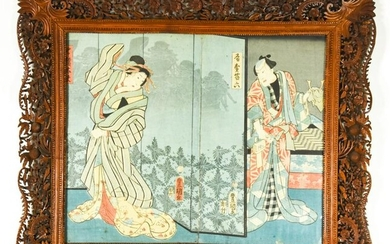 Antique Japanese Woodblock Print w Ornate Frame