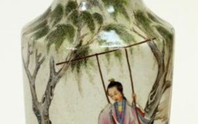 CHINESE REPUBLICAN FAMILLE ROSE VASE