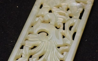 "Chinese Carved Jade Pendant . Size 3"" x 1.5"""