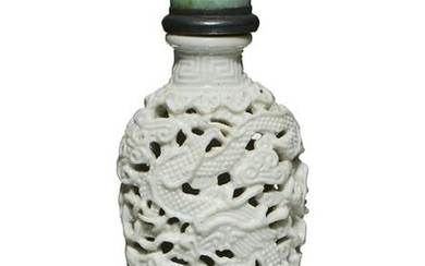 Chinese Carved Porcelain Snuff Bottle, 19th Century
