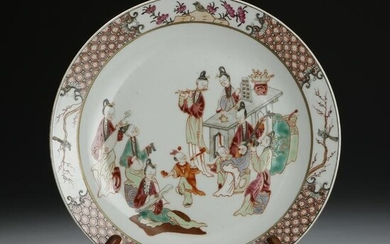 Chinese Export Famille Rose Dish