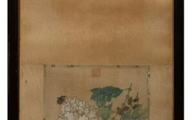 Chinese Painting attributed to Empress Dowager Cixi