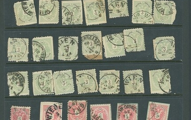 Collections and Ranges Foreign selection on stockpages, over 400 stamps, including Denmark, Fr...